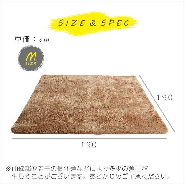 ふわふわシャギーラグマットMサイズ(190×190cm)洗えるラグマット、お手入れも簡単|エノーテ|koreene|02