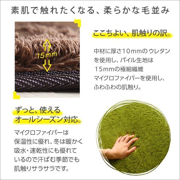 ふわふわシャギーラグマットMサイズ(190×190cm)洗えるラグマット、お手入れも簡単|エノーテ|koreene|04