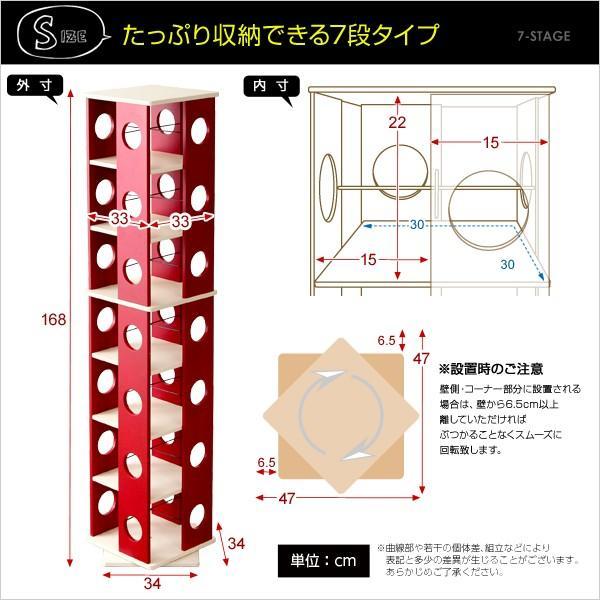 回転式の本棚!回転コミックラック(7段タイプ)(SWK-7)(本棚 回転 コミック)|koreene|02