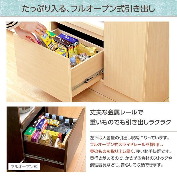 食器棚 完成品(Wiora-ヴィオラ-)(キッチン収納・80cm幅) (11月20日値上げ|koreene|04