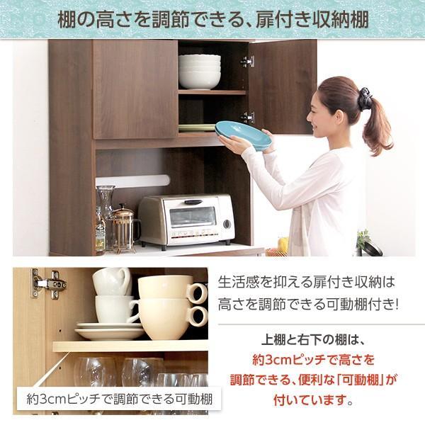 食器棚 完成品(Wiora-ヴィオラ-)(キッチン収納・80cm幅) (11月20日値上げ|koreene|07