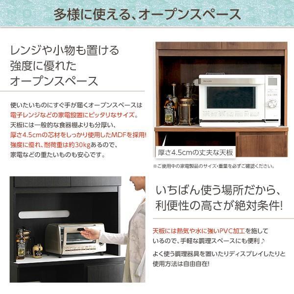 食器棚 完成品(Wiora-ヴィオラ-)(キッチン収納・80cm幅) (11月20日値上げ|koreene|08