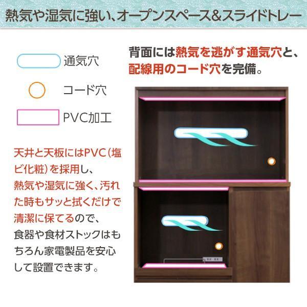 食器棚 完成品(Wiora-ヴィオラ-)(キッチン収納・80cm幅) (11月20日値上げ|koreene|10