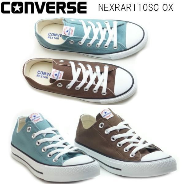converseコンバーススニーカーネクスターキャンバススモーキーブルー/ブラウンNEXTER110SCOX3800031