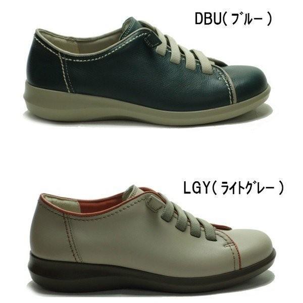 [ストアのイチオシ]靴 レディースACHILLES SORBO アキレスソルボ 牛革 スニーカー 091 3E コンフォート トラベル