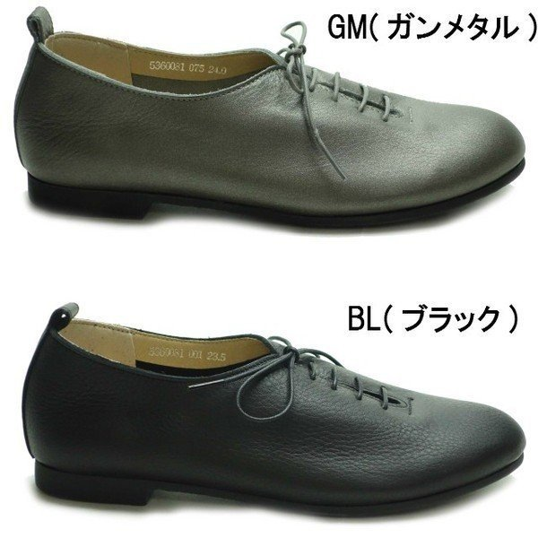 [ストアのイチオシ]靴  レディースenあしながおじさん ソフトレザーレースアップシューズ 5360081スコッチガード撥水加工