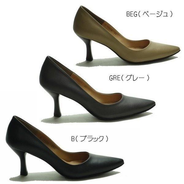 [ストアのイチオシ]靴  レディースrabokigoshi works ラボキゴシ ワークス5131-11335 防水 ポインテッドトゥ パンプス プレーン