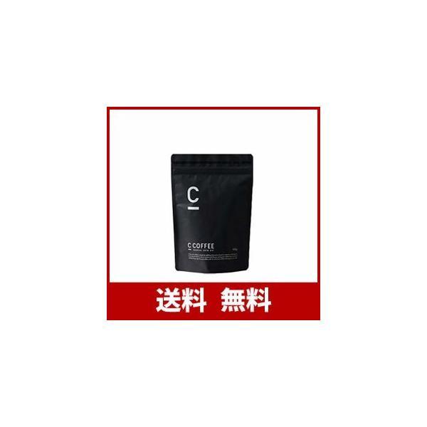 C COFFEE c coffee チャコール シーコーヒー ダイエットコーヒー (ブラジル産コーヒー豆100%) MCT MCTオイル パウダー オーガニック