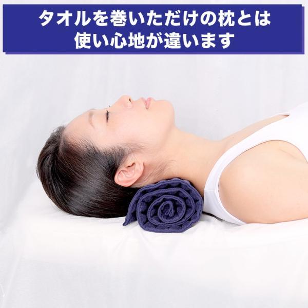 首こり 肩こり ストレートネックでお悩みの方におすすめの枕 コリ吉ロール (ショートタイプ)|koriyoshi-roll|03