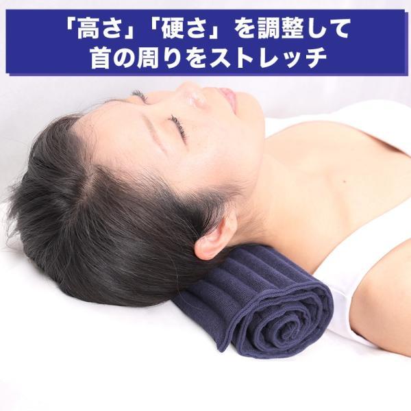 首こり 肩こり ストレートネックでお悩みの方におすすめの枕 コリ吉ロール (ショートタイプ)|koriyoshi-roll|05