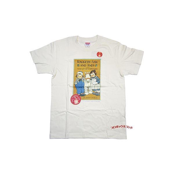 サイン入り95周年記念Tシャツ(キャメルナチュラル)■ゆうパケット発送OK koromini