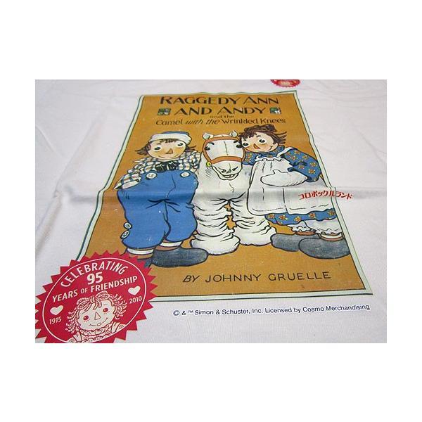 サイン入り95周年記念Tシャツ(キャメルナチュラル)■ゆうパケット発送OK koromini 02
