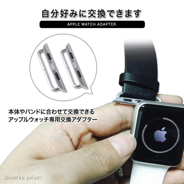 アップルウォッチ バンド ベルト交換アダプター ラグ ステンレススチール AP Apple Watch用バンド交換 38mm 40mm 42mm 44mm 送料無料|koruha-store|03