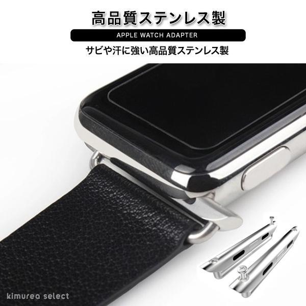 アップルウォッチ バンド ベルト交換アダプター ラグ ステンレススチール AP Apple Watch用バンド交換 38mm 40mm 42mm 44mm 送料無料|koruha-store|04