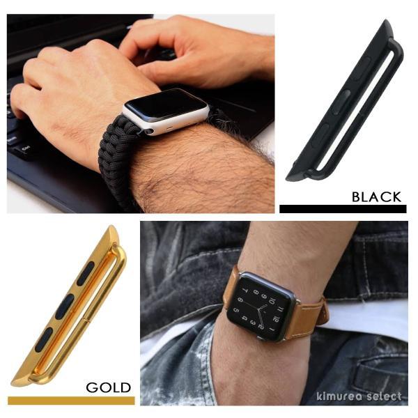 アップルウォッチ バンド ベルト交換アダプター ラグ ステンレススチール AP Apple Watch用バンド交換 38mm 40mm 42mm 44mm 送料無料|koruha-store|05
