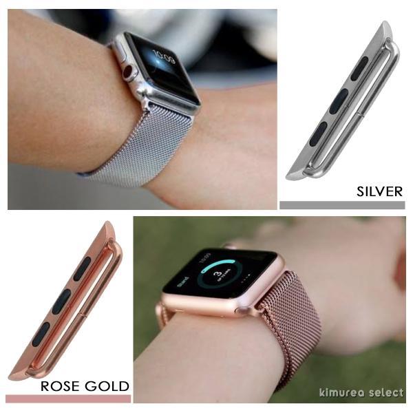 アップルウォッチ バンド ベルト交換アダプター ラグ ステンレススチール AP Apple Watch用バンド交換 38mm 40mm 42mm 44mm 送料無料|koruha-store|06
