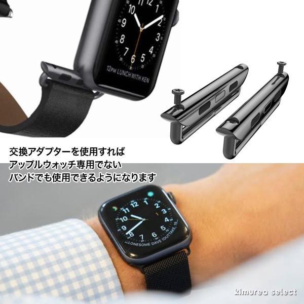アップルウォッチ バンド ベルト交換アダプター ラグ ステンレススチール AP Apple Watch用バンド交換 38mm 40mm 42mm 44mm 送料無料|koruha-store|08