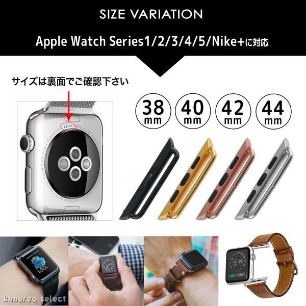 アップルウォッチ バンド ベルト交換アダプター ラグ ステンレススチール AP Apple Watch用バンド交換 38mm 40mm 42mm 44mm 送料無料|koruha-store|10