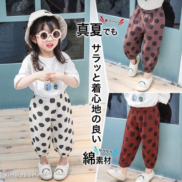 子供服 おしゃれ 韓国 安い 男の子 女の子 ドット柄 パンツ|koruha-store|02