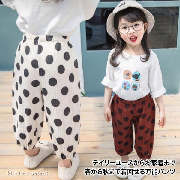 子供服 おしゃれ 韓国 安い 男の子 女の子 ドット柄 パンツ|koruha-store|11