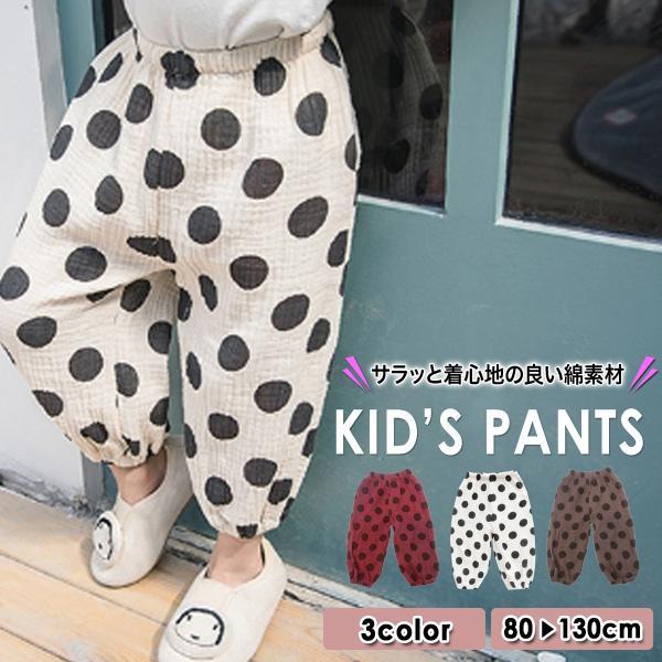 子供服 おしゃれ 韓国 安い 男の子 女の子 ドット柄 パンツ|koruha-store|12