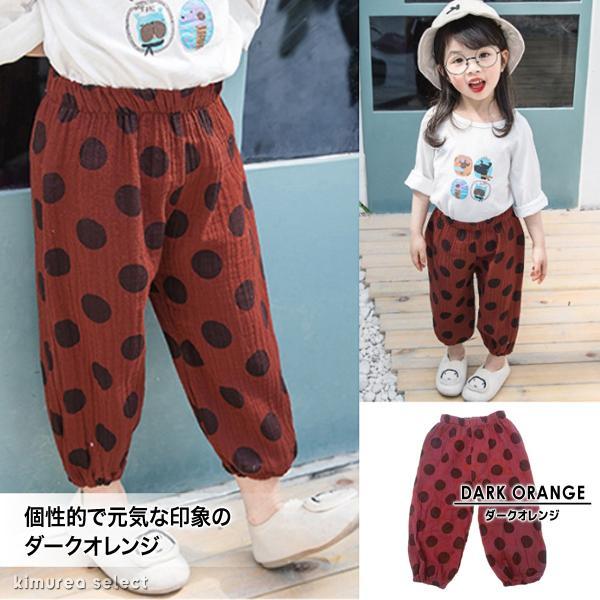 子供服 おしゃれ 韓国 安い 男の子 女の子 ドット柄 パンツ|koruha-store|05