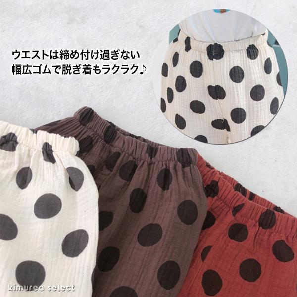子供服 おしゃれ 韓国 安い 男の子 女の子 ドット柄 パンツ|koruha-store|10