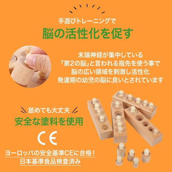 知育 おもちゃ パズル 3歳 4歳 5歳 モンテソッリー教具|koruha-store|03