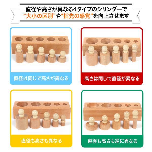 知育 おもちゃ パズル 3歳 4歳 5歳 モンテソッリー教具|koruha-store|06