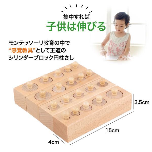 知育 おもちゃ パズル 3歳 4歳 5歳 モンテソッリー教具|koruha-store|07