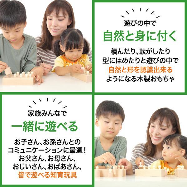 知育 おもちゃ パズル 3歳 4歳 5歳 モンテソッリー教具|koruha-store|09