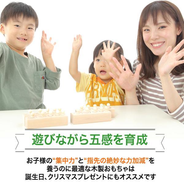 知育 おもちゃ パズル 3歳 4歳 5歳 モンテソッリー教具|koruha-store|10