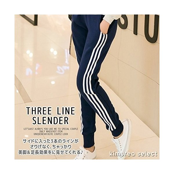 ジャージ スウェットパンツ レディース ジョガーパンツ 細身|koruha-store|13