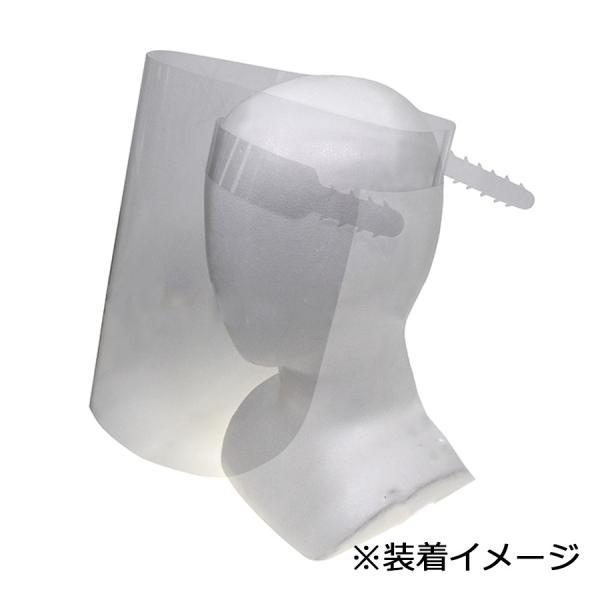 フェイスシールド フェイスガード 5枚セット (1枚あたり298円) 日本製 飛沫防止 透明シールド 新型コロナ対策 ウィルス対策 感染対策 防塵 目を保護|koryo-tirechain|05