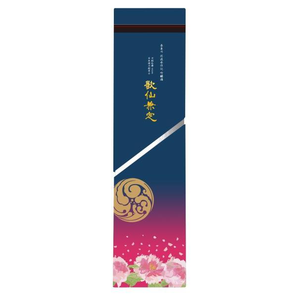 刀剣乱舞-ONLINE- 日本酒刀剣男士 歌仙兼定 kosaka-uc 03