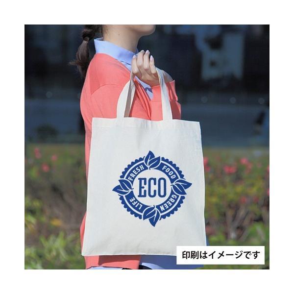 コットンショッピングバッグ 400枚 1枚95円→90円 ※値下げ  無地・名入れプリント可能(トート・エコ)