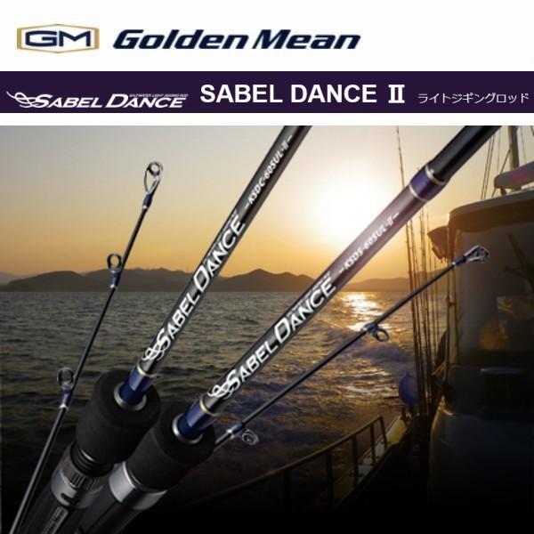 ゴールデンミーン SABEL DANCEII サーベルダンスII KSDS-60UL-II