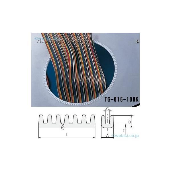 へラマンタイトン TG-016 自在ブッシュ オープン価格商品