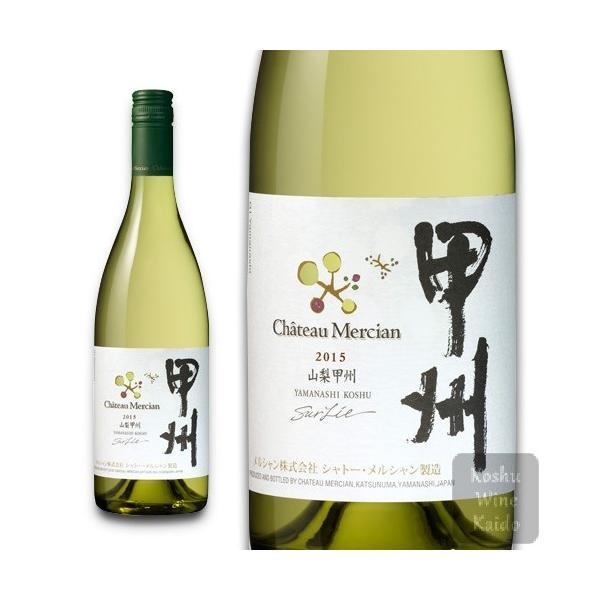 白ワインシャトーメルシャン山梨甲州750ml(4973480306114)