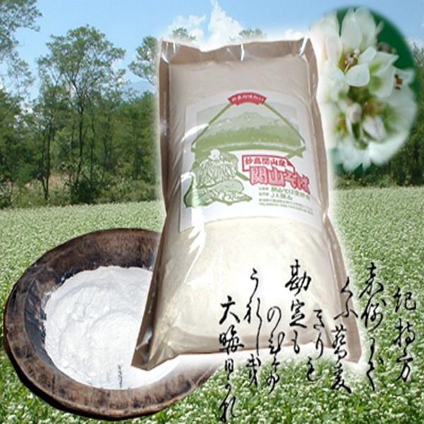蕎麦 そば粉 1kg 新潟産 ソバ粉 1kg 蕎麦粉 令和2年 2020年