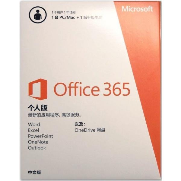 Office 365 個人版 1年 [Windows/Mac/iPad対応] 1ライセンス 日本語変更可能 [並行輸入品] [license]