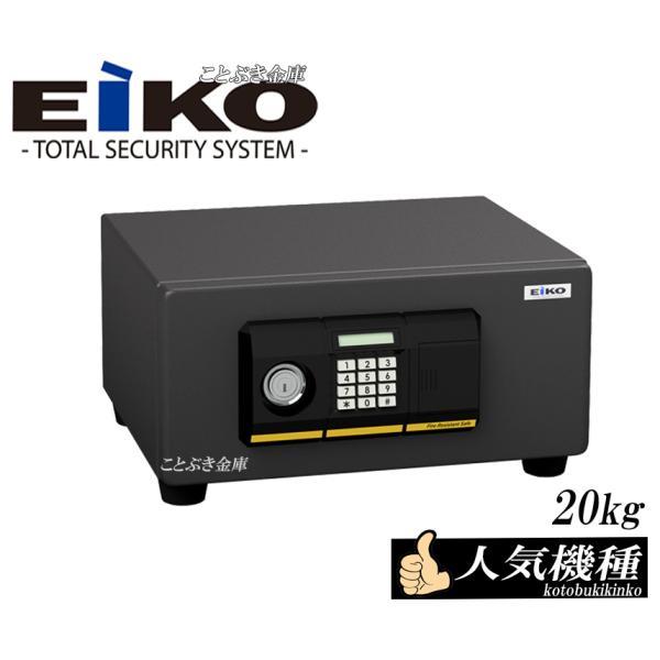 利益還元 限定特別価格 新品 BES-2PK エーコー EIKO 小型耐火金庫 家庭用耐火金庫 テンキー式耐火金庫 ホテルセーフ コンパクトで操作が簡単で使いやすい