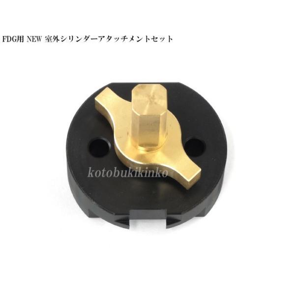 基本パーツ 新型 FDG用 室外カードリーダーアタッチメントセット inaho イナホ FUKI フキ インターロックオプションパーツ 39910548 宅急便配送[代引き不可]
