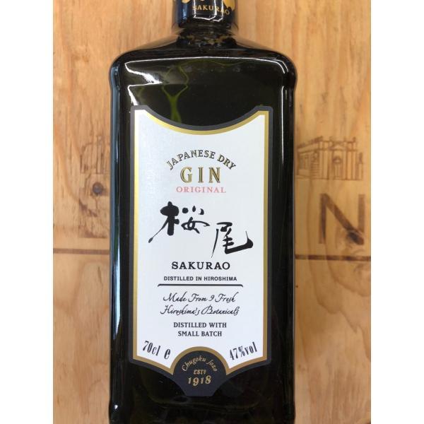 桜尾 SAKURAO GIN 中国醸造 47% 700ml|kotobukiyasake