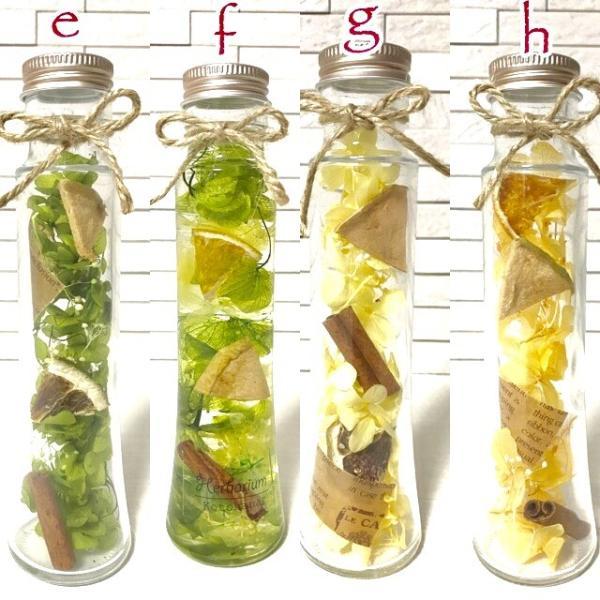 ハーバリウム キット 花材 あじさい 12種類から選べる プリザーブドフラワーキット ドライフラワー|kotohana|03