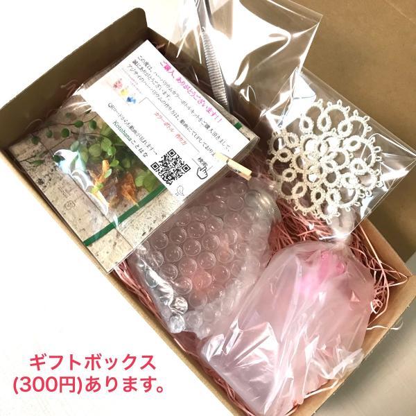ハーバリウム キット 花材+ボトル+オイル  選べる3色カラー プリザーブドフラワーキット kotohana 09