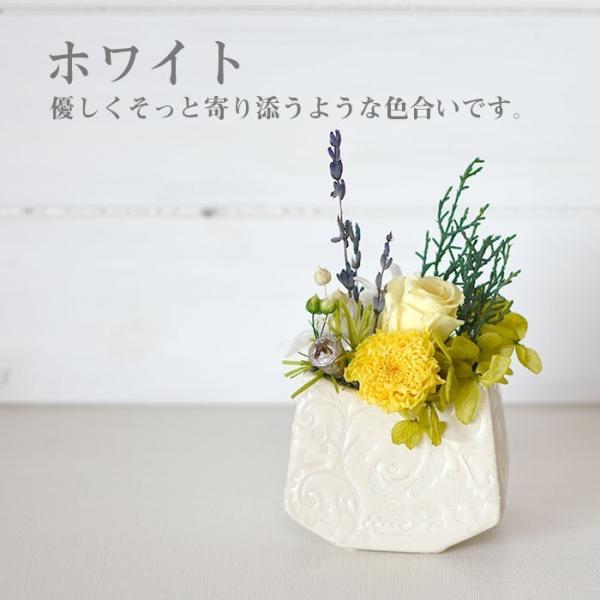 お供え 仏花 お盆 初盆 プリザーブドフラワー 仏壇の花 お供え アレンジメント ギフト kotohana 02
