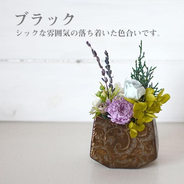 お供え 仏花 お盆 初盆 プリザーブドフラワー 仏壇の花 お供え アレンジメント ギフト kotohana 03