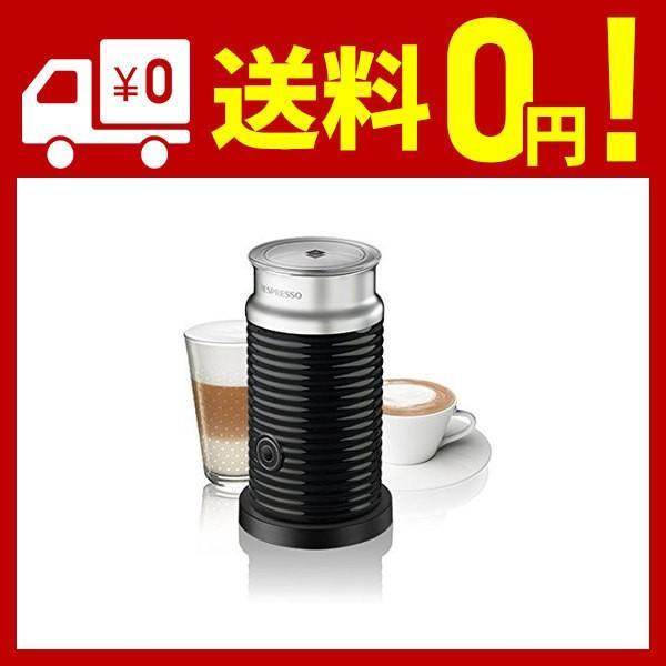 Nespresso ネスプレッソ エアロチーノ  ブラック 3594/JP/BK 日本正規品 kotokotohiroba