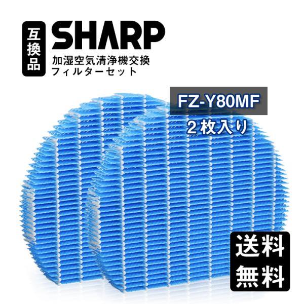 KOTO SHOPPING_fz-y80mf-2